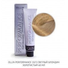 Ollin Perfomance  10/3 Gold  Permanent color