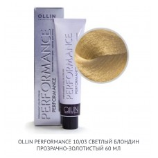 Ollin Perfomance  10/03 Clear Gold  Permanent color