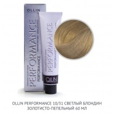 Ollin Perfomance 10/31  Gold Ash  Permanent color