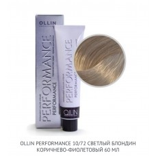 Ollin Perfomance 10/72 Brown Violet Permanent color
