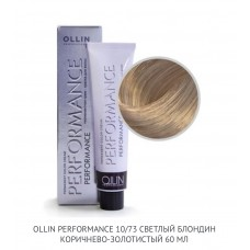 Ollin Perfomance 10/73 Brown Gold Permanent color