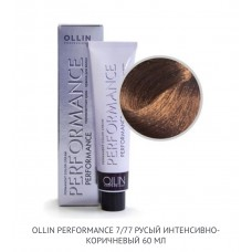 Ollin Perfomance 7/77 Brown Intense Permanent color